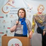 Ирина Шухаева. Пресс-завтрак ПКЮ. Владивосток. Март 2016