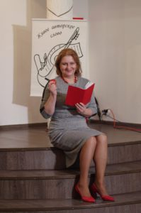 Ирина Шухаева на вечере Надежды Стрелковой. Ноябрь 2019.