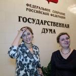 Ирина Шухаева и Ирина Бреусова после съемок в Госдуме. День местного самоуправления. 20 апреля 2013