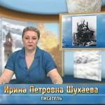 Цикл программ о жизни и творчества Василия Розанова. Рассказывает писатель Ирина Шухаева